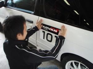 HKSハイパーチャレンジ走行会 2008.10.12-16