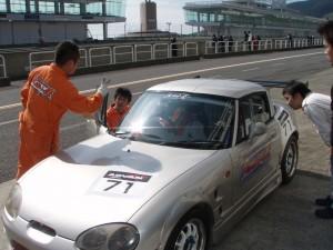 HKSハイパーチャレンジ走行会 2008.10.12-21